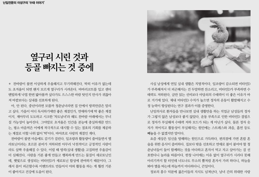 신동아 12월 1.JPG