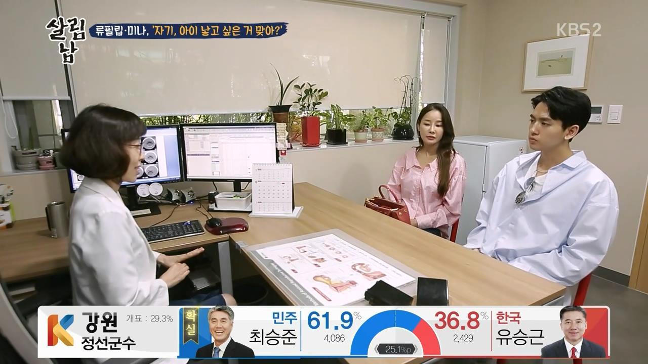 [mix]살림하는 남자들 시즌2.E57.180613.720p-NEXT-0000869.jpg