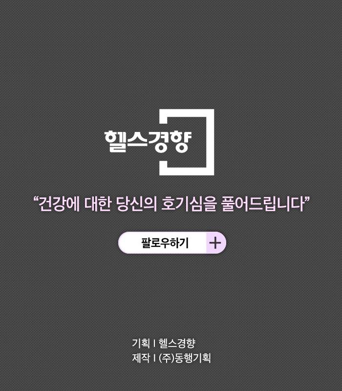 08_본문_마지막장.png