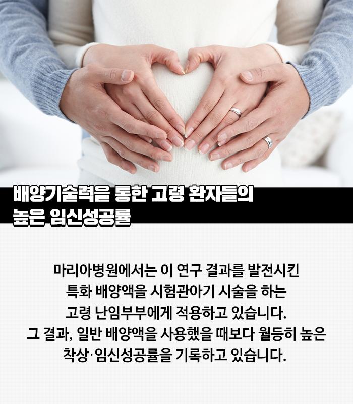 06_본문_배양기술력을.png