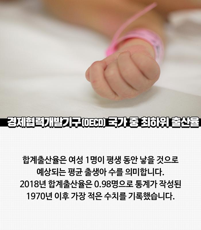 01_본문_경제협력개발기구.png