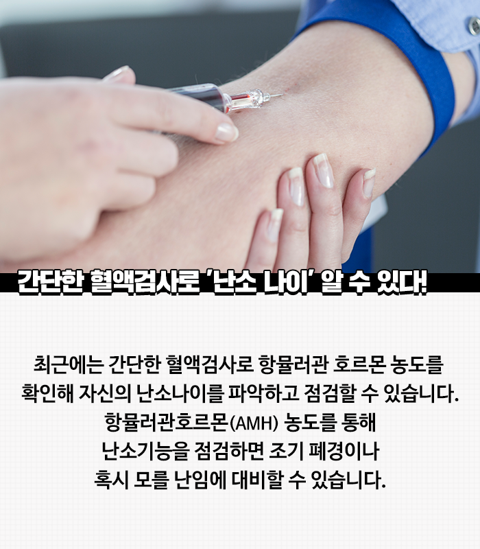 07_본문_간단한-혈액검사로.png