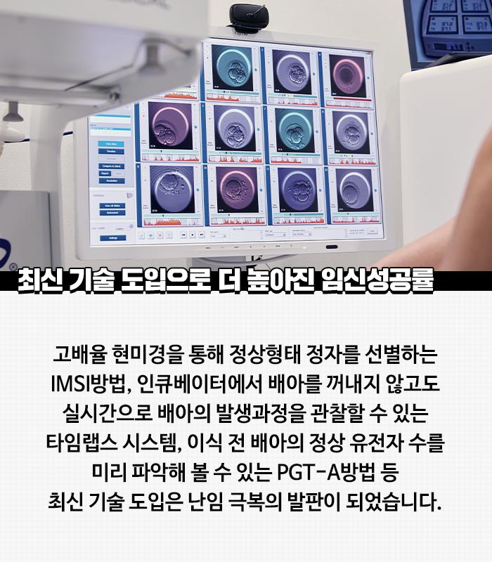 05_본문_최신기술도입으로.png